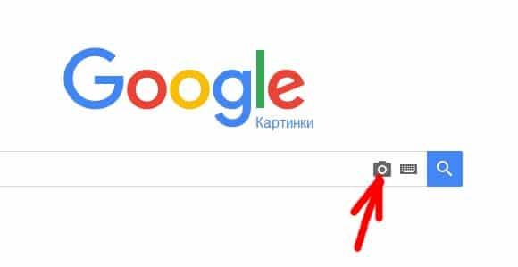 google-images-3