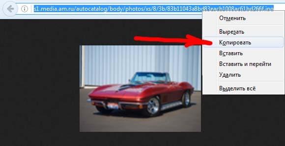google-images-5