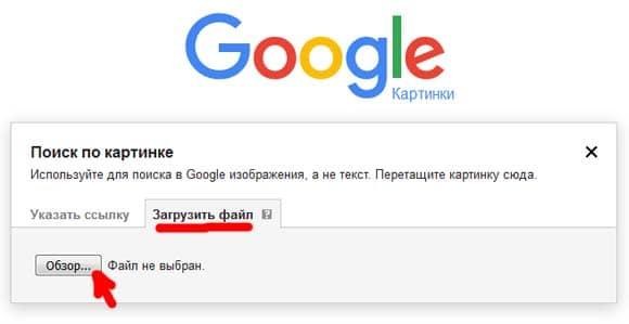google-images-7