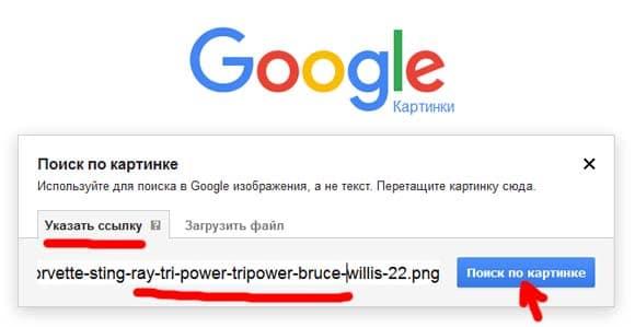 google-images-8