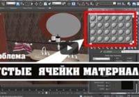 pustye-yachejki-redaktora