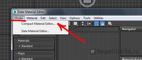 select-mat-editor