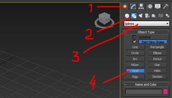 Как сделать 3d текст в 3d max фото 862