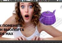 devushka-na-vyuporte-1