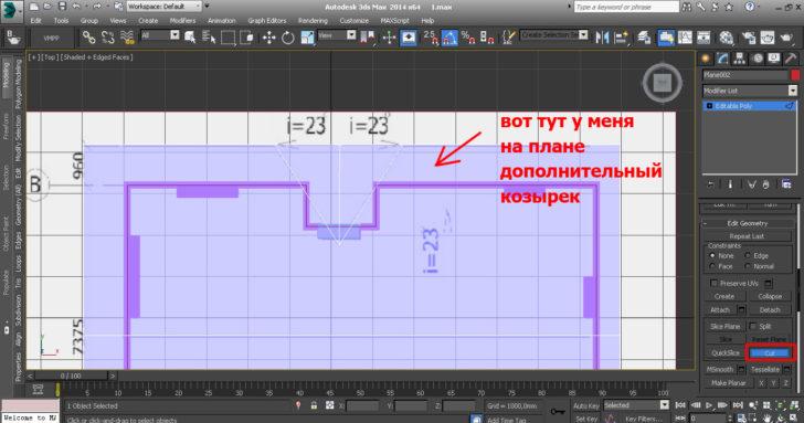 kak-postroit-dom-v-3d-max (25)