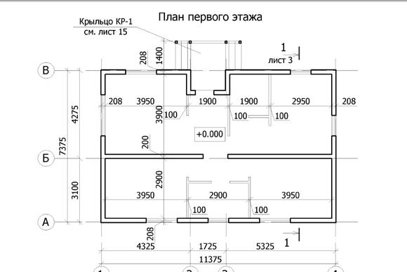kak-postroit-dom-v-3d-max (31)