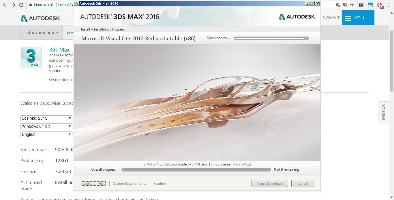 3ds max 2015 скачать торрент русская версия 32-bit