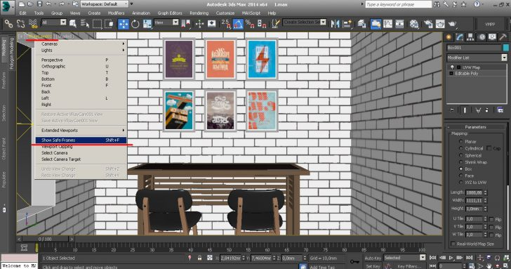 vray_physical_camera_in_3ds_max (4)