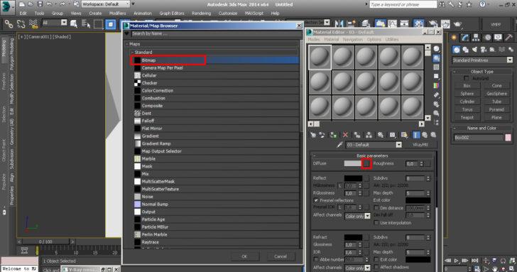 material_dereva_v_3ds_max (3)