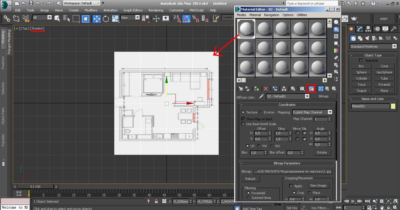 Модели для работы в 3d max заработать моделью онлайн в черноголовка