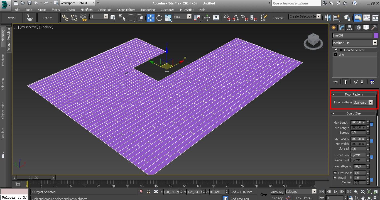 Floor generator для 3d max 2015 скачать
